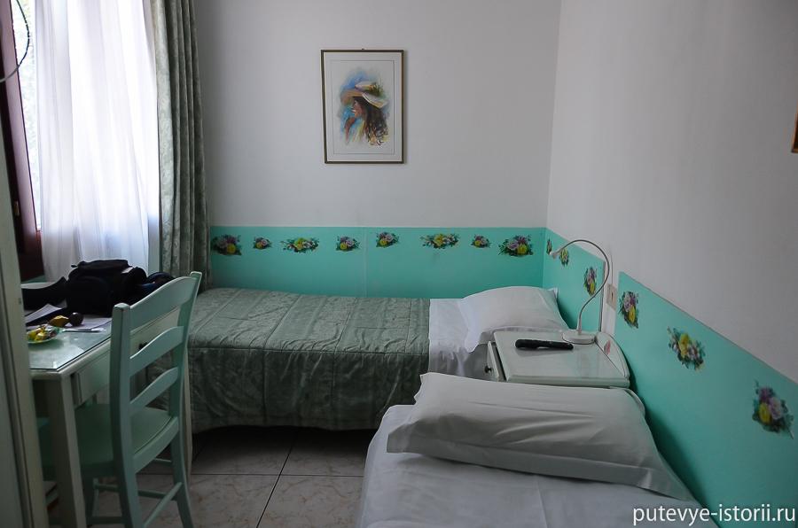 Венеция, Hotel Adua
