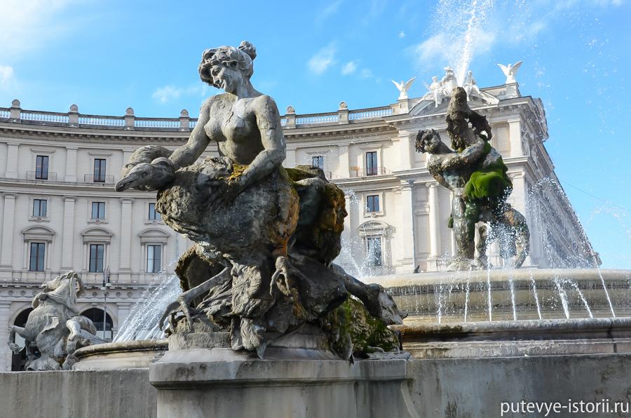 Рим, фонтан Наяд