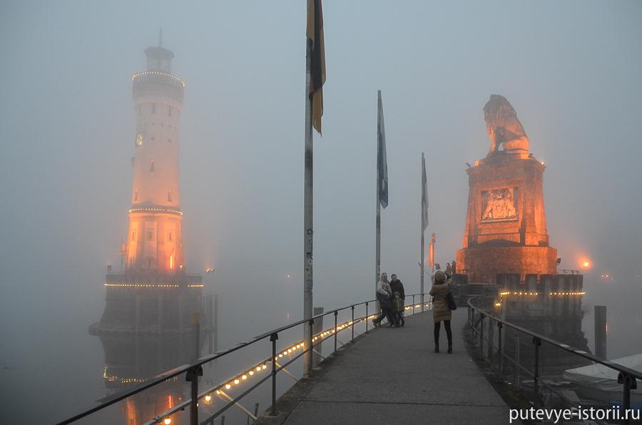 Туман в Линдау