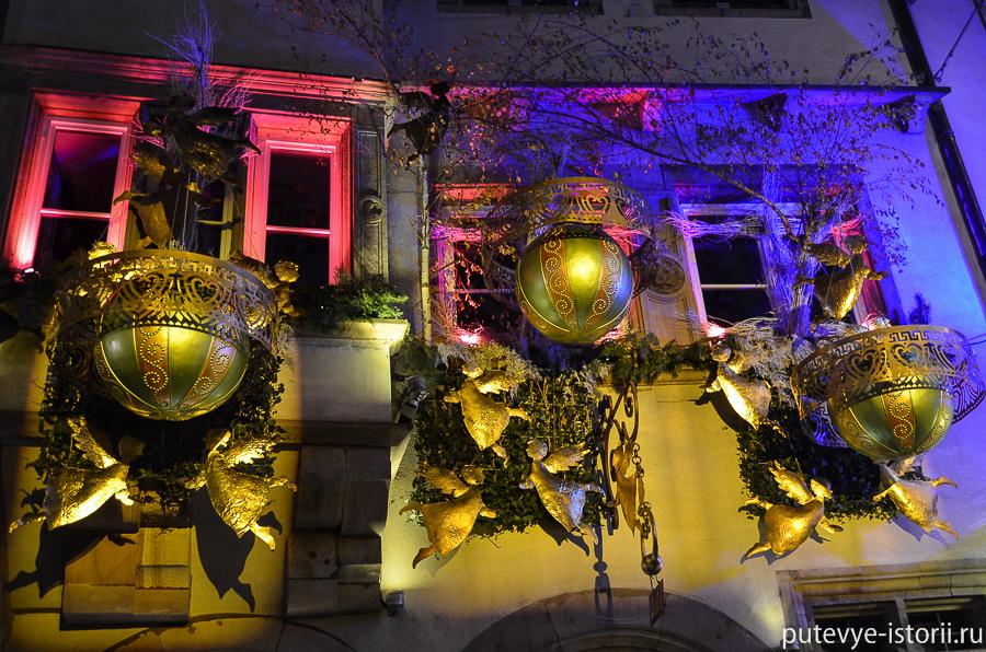 Страсбург новогодний