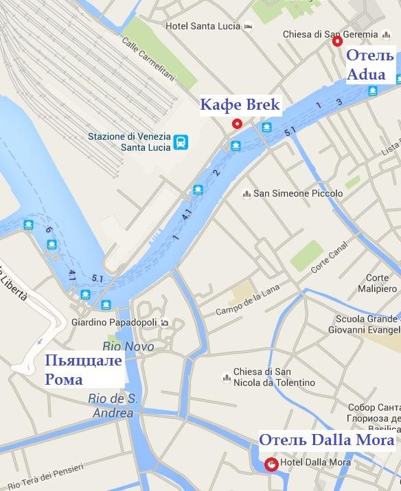 Бюджетные отели в венеции