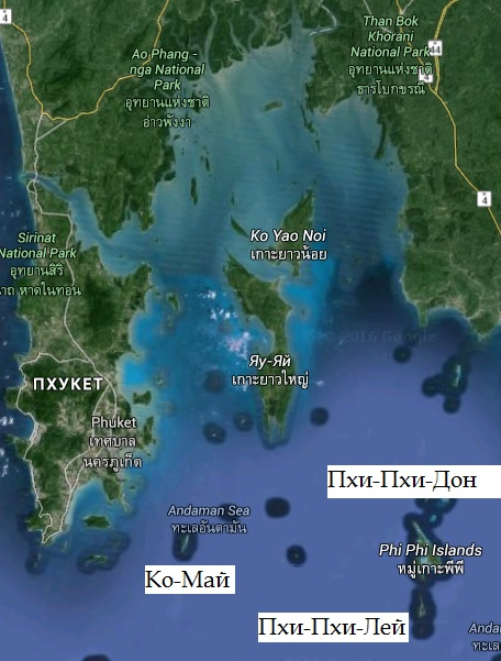Таиланд, острова Пхи-Пхи