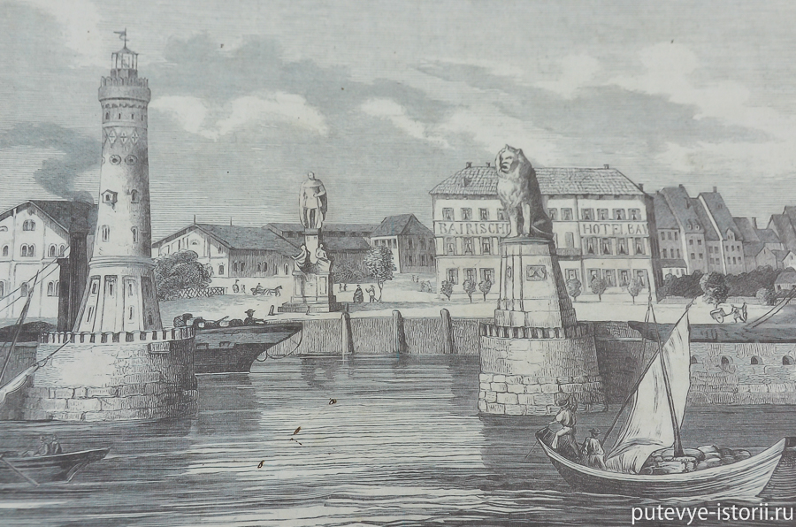 Линдау, маяк и Баварский лев