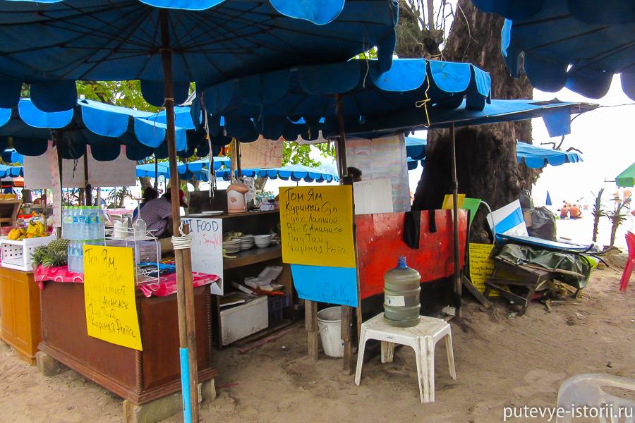 Таиланд, Ката бич