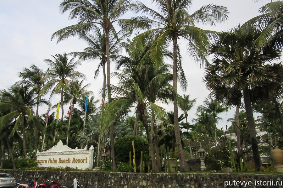 Таиланд, Карон бич