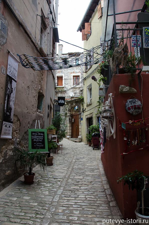 Ровинь старый город