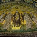Евфразиева базилика мозаики