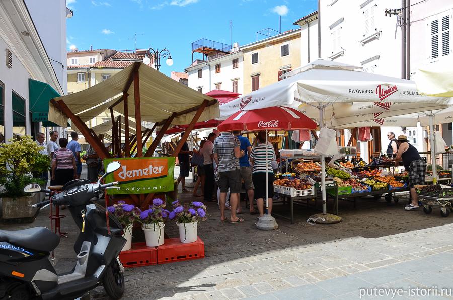Пиран рынок