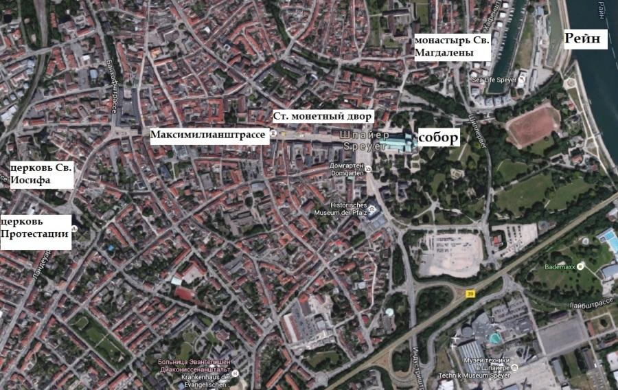 карта шпайера с достопримечательностями