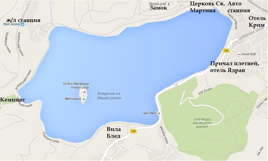 Карта озера Блед с достопримечательностями