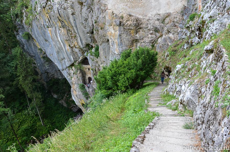 Тропа к пещере