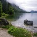 Бохиньское озеро