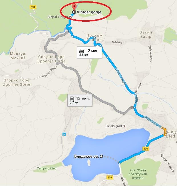 как доехать от озера Блед до Винтгар