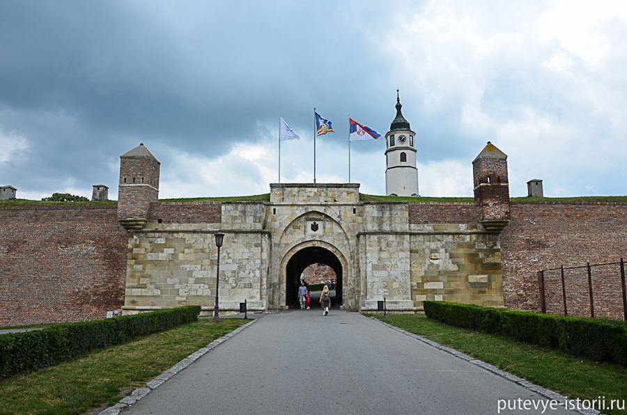 Калемегдан ворота