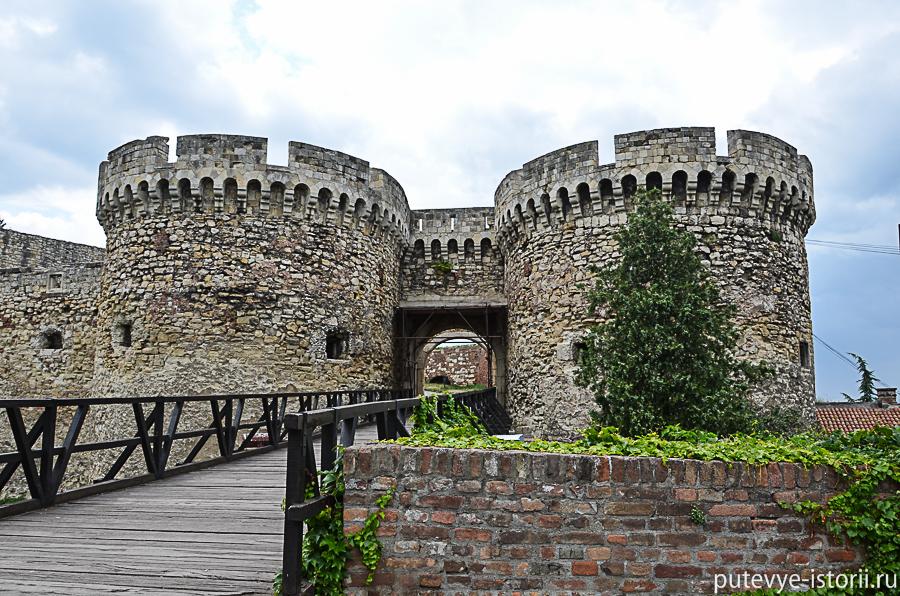 Калемегдан Белградская крепость ворота Зиндан