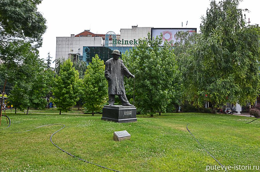 Памятник Нушичу