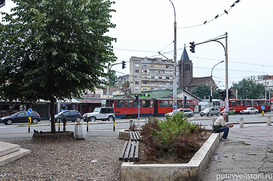 город Белград фото