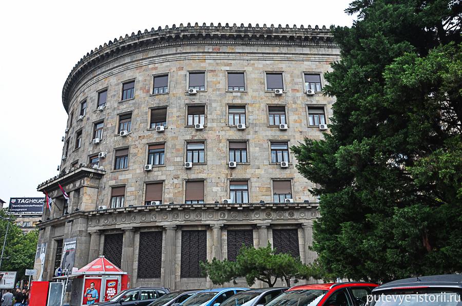 город Белград Исторический музей