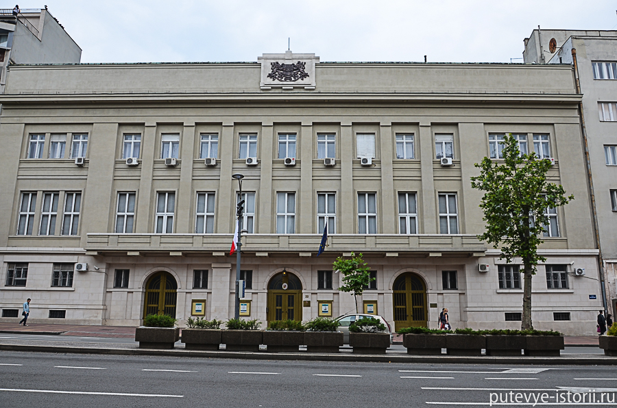 белград фото