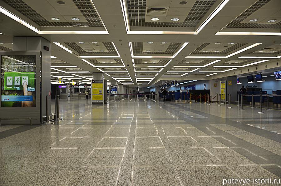 белград аэропорт