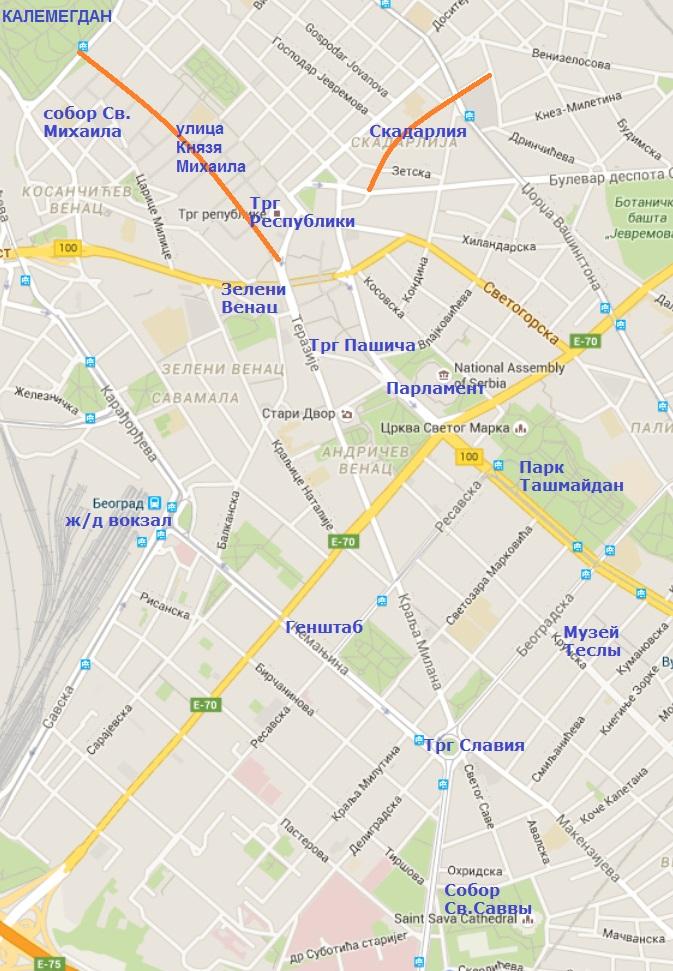 Карта белграда с достопримечательностями