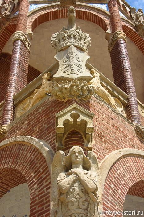 сант-пау в Барселоне