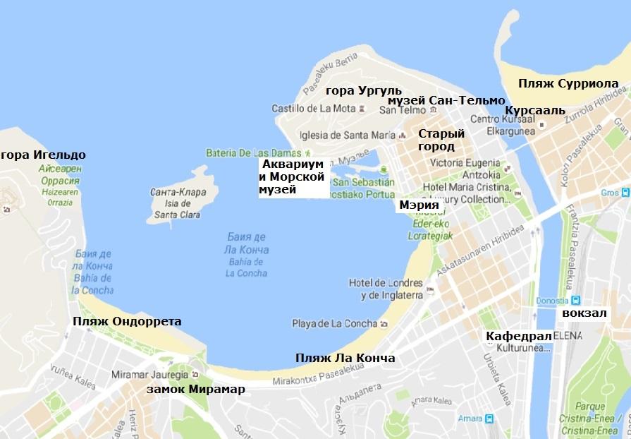Карта Сан-Себастьяна/ Доностии с достопримечательностями