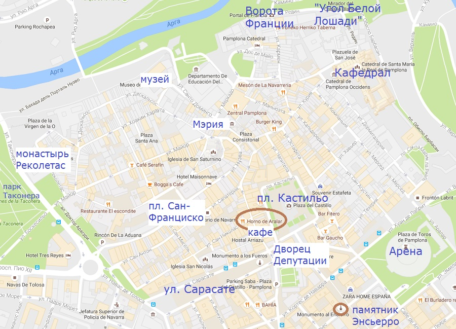 карта памплоны с достопримечательностями