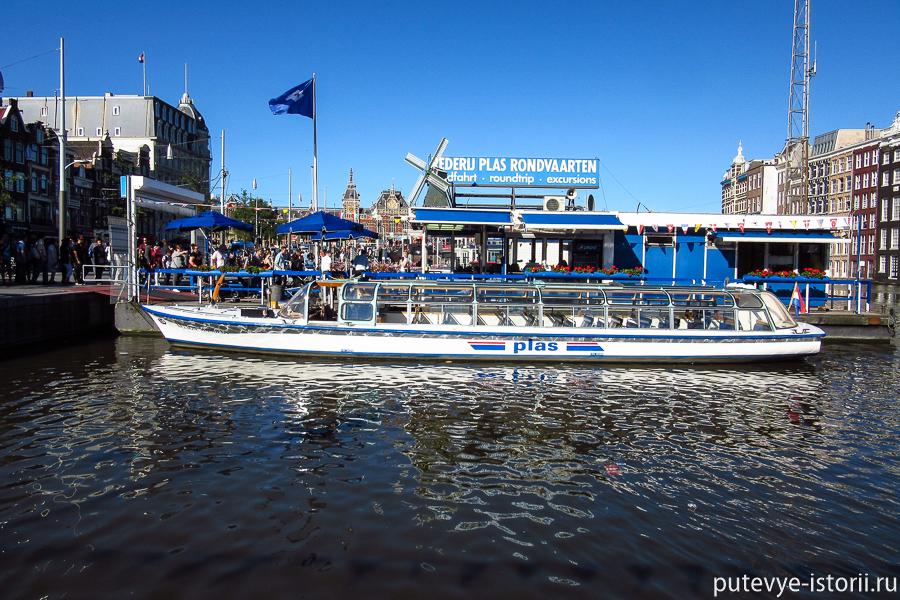амстердам 1 день