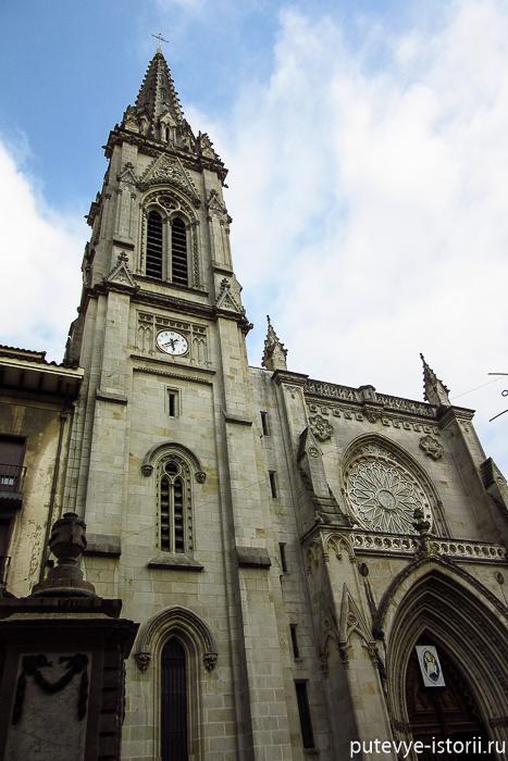 Собор Сантьяго Бильбао