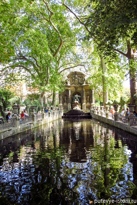 париж фонтан медичи