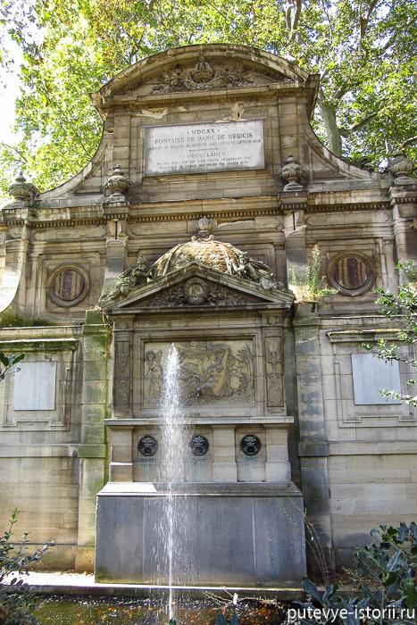 люксембургский сад фонтан медичи