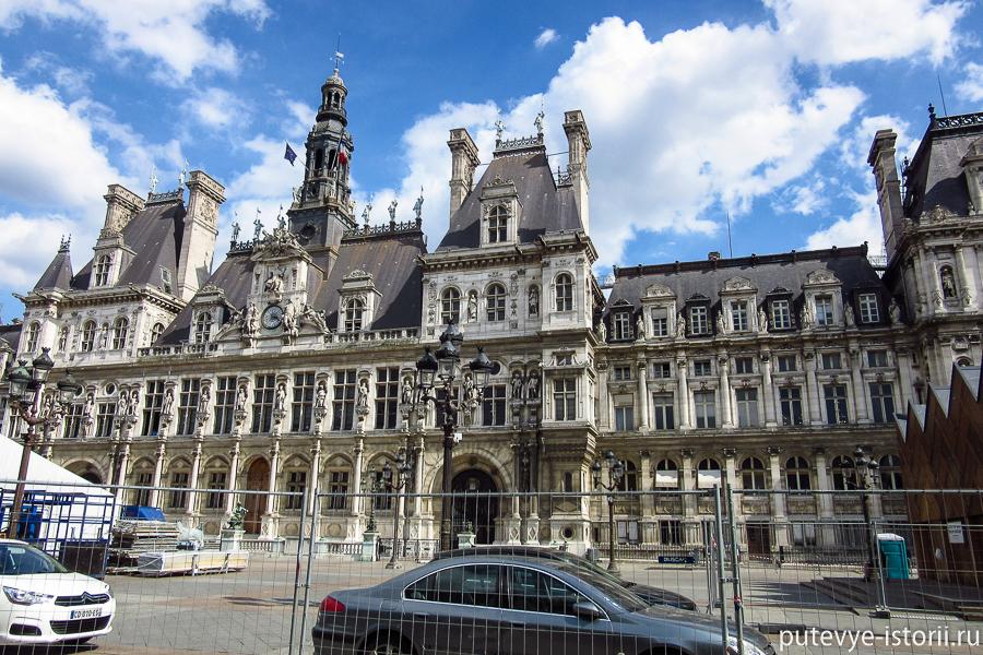 париж ратуша