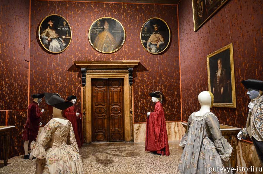музеи венеции мочениго