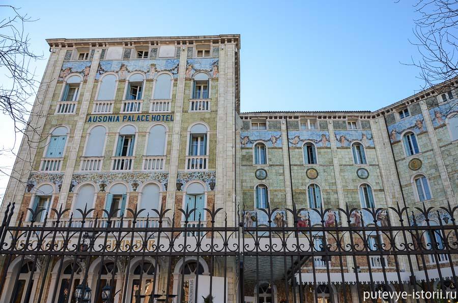 лидо ди венеция