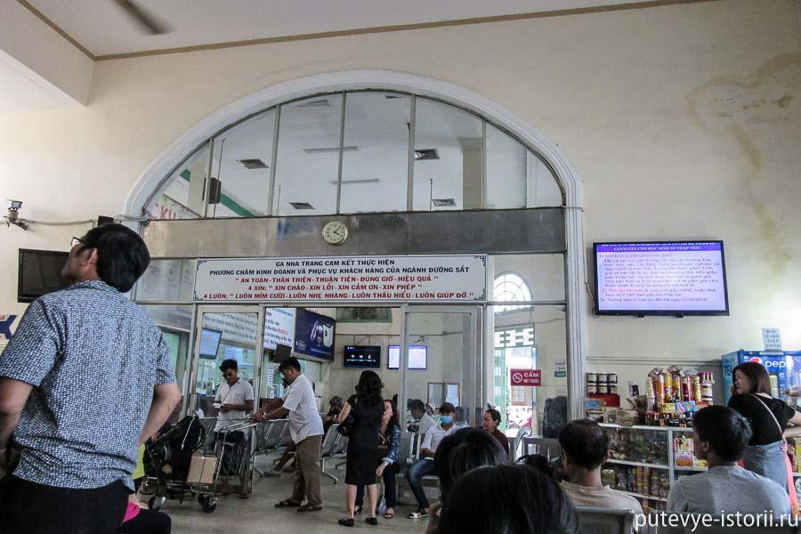 вьетнамский транспорт
