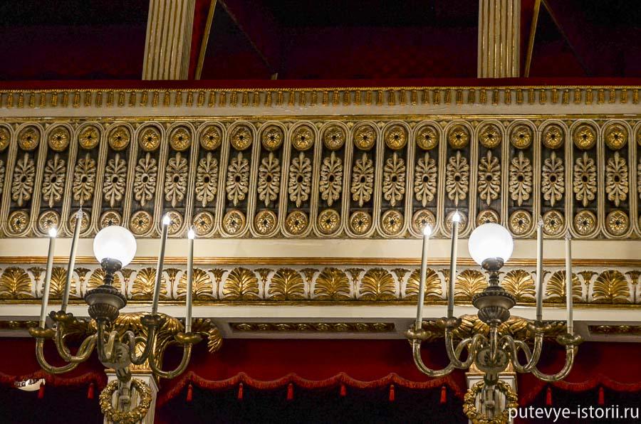 неаполь театр сан-карло