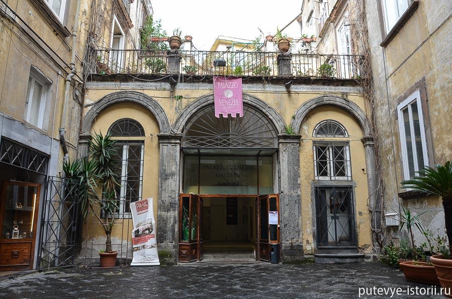 неаполь палаццо венеции