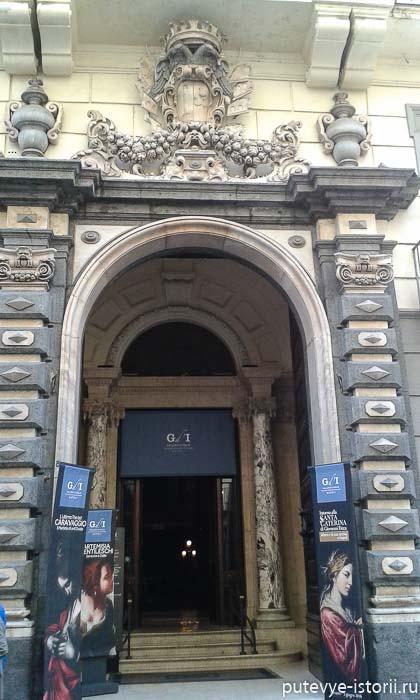 неаполь дворец зеваллос