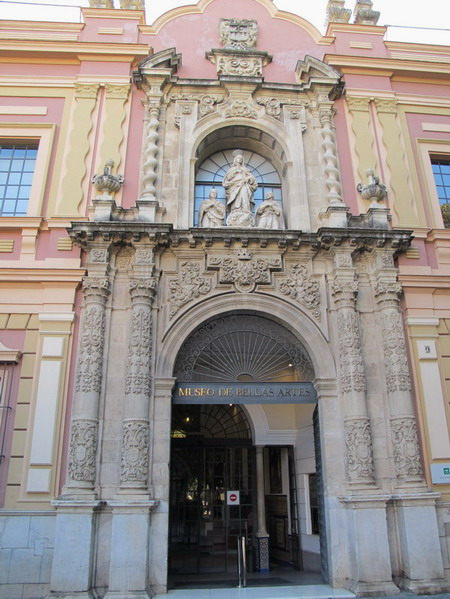Севилья Музей изящных искусств