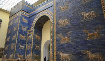 Берлин:  музей Пергамон