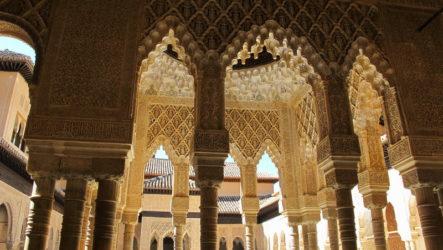 Гранада и Альгамбра