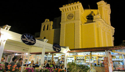 Искья-Порто, столица острова Искья