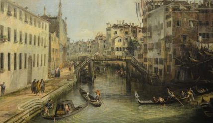 Музеи Венеции. Музейные карты