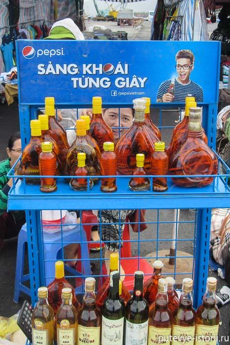 вьетнамские напитки