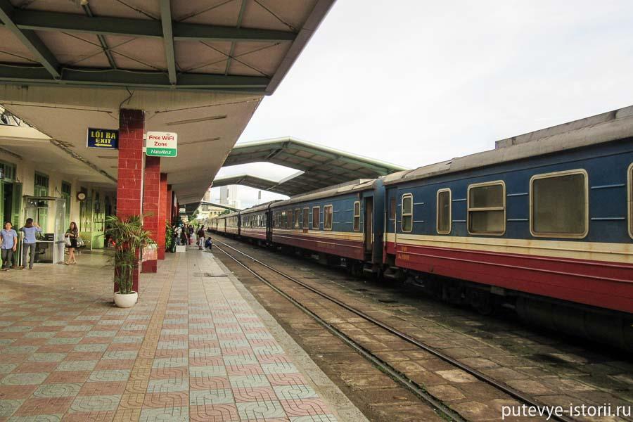 Транспорт во Вьетнаме: автобусы, поезда, самолеты