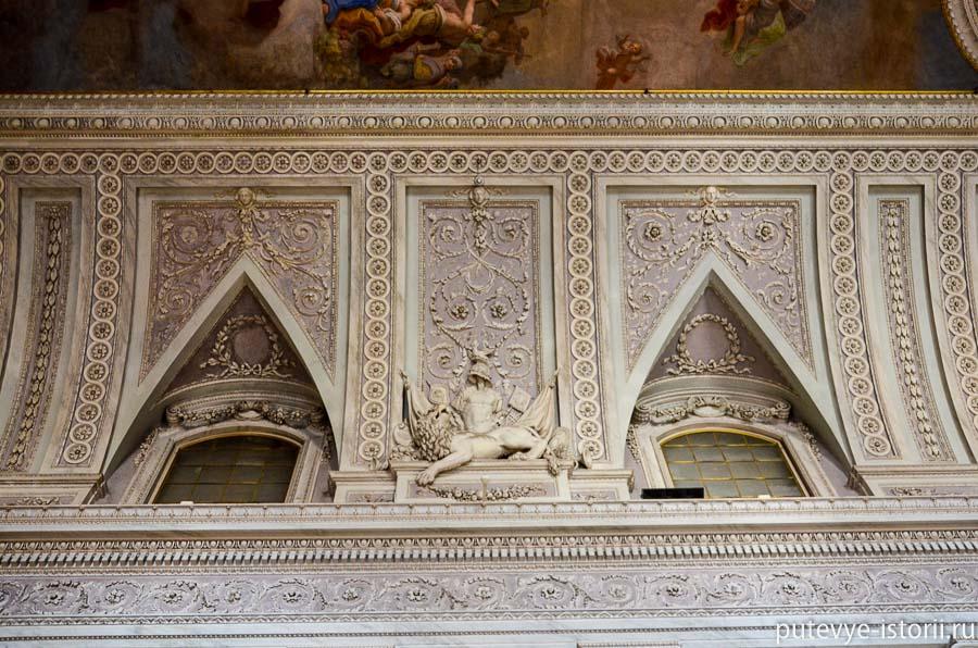 дворец в казерте