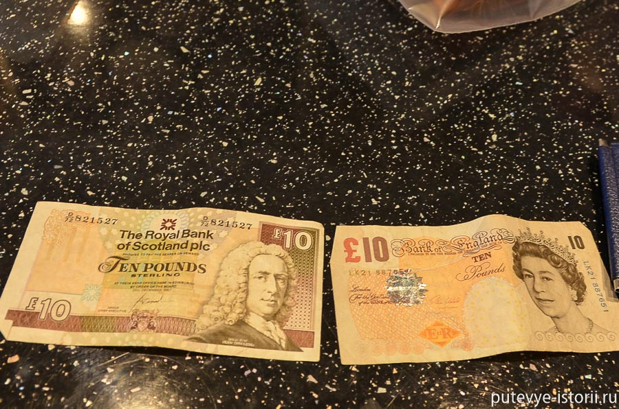 фунты английские и шотландские