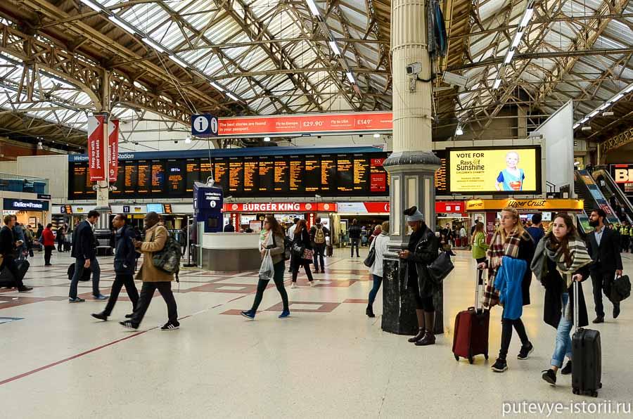 лондон вокзал Виктория