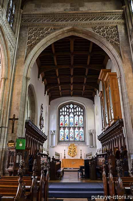 кембридж церковь
